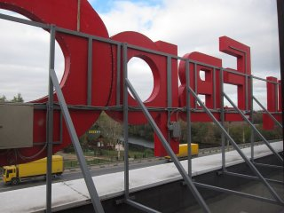 Крышная конструкция на пр. Ленина